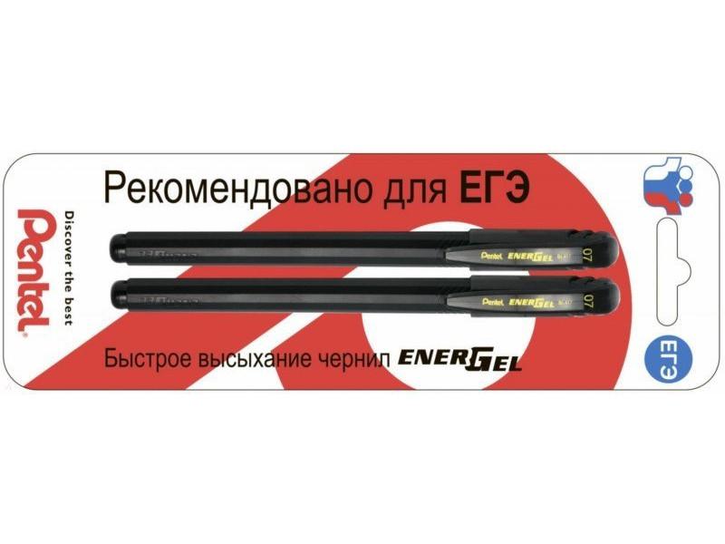 Набор гелевых ручек Pentel Energel 0.7mm 2шт Black XBL417-AA