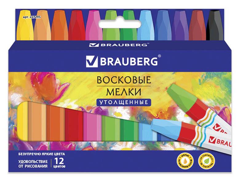 Восковые мелки Brauberg Академия 12 цветов 227295