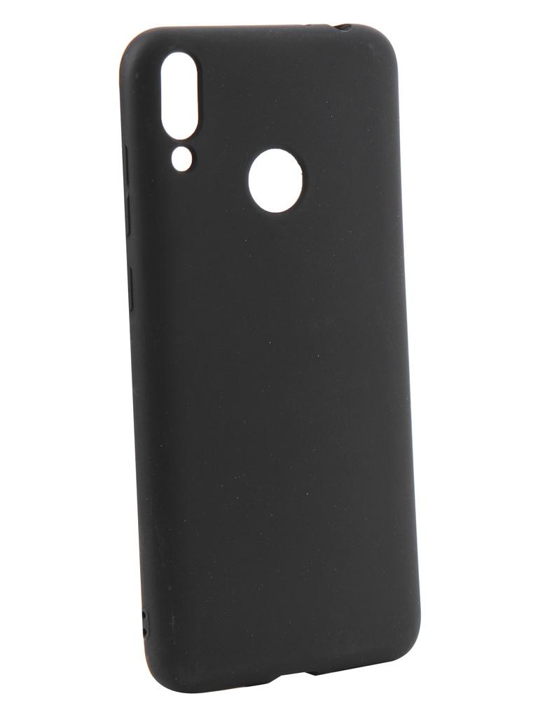 Аксессуар Чехол LuxCase для Honor 8C LuxCase TPU Black 62013 haier w757 luxcase 54201