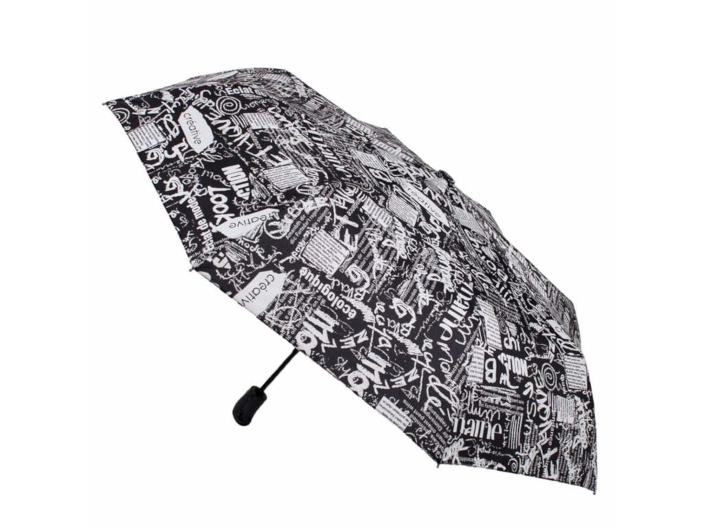Зонт Zemsa 102104 ZM