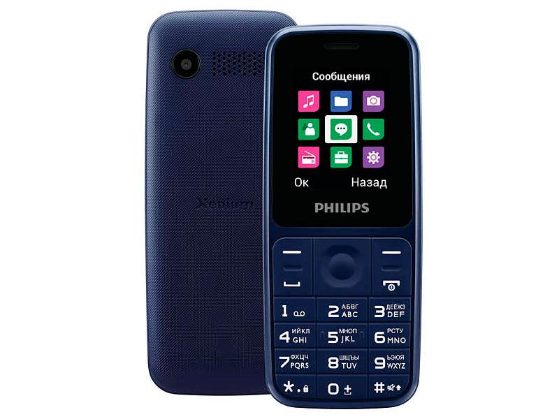 Сотовый телефон Philips E125 Xenium Blue сотовый телефон philips v526 lte xenium navy