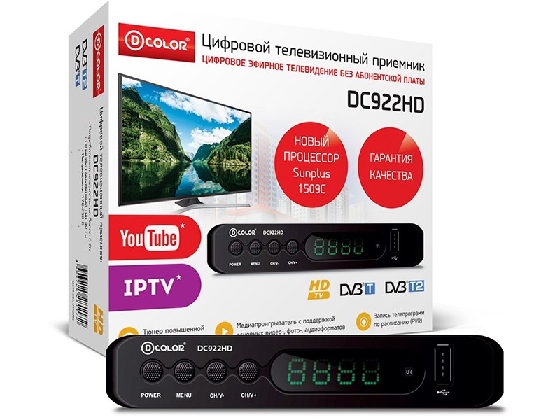 D-COLOR DC922HD