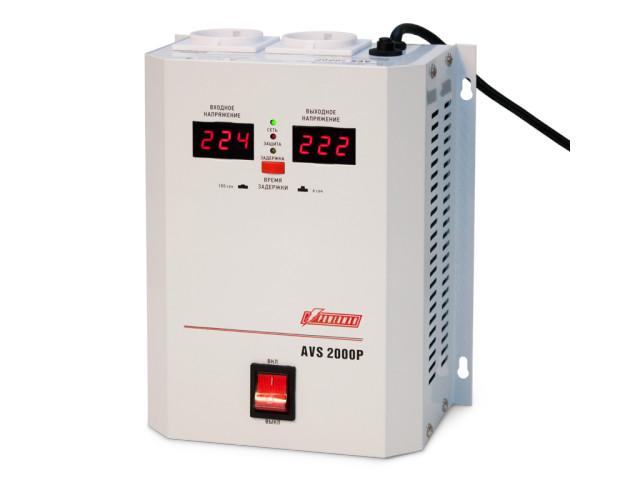 Стабилизатор PowerMan AVS 2000 P