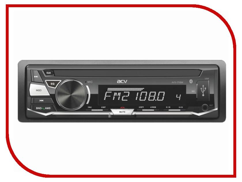 Автомагнитола ACV AVS-1711BW White автомагнитола acv avs 1502r red