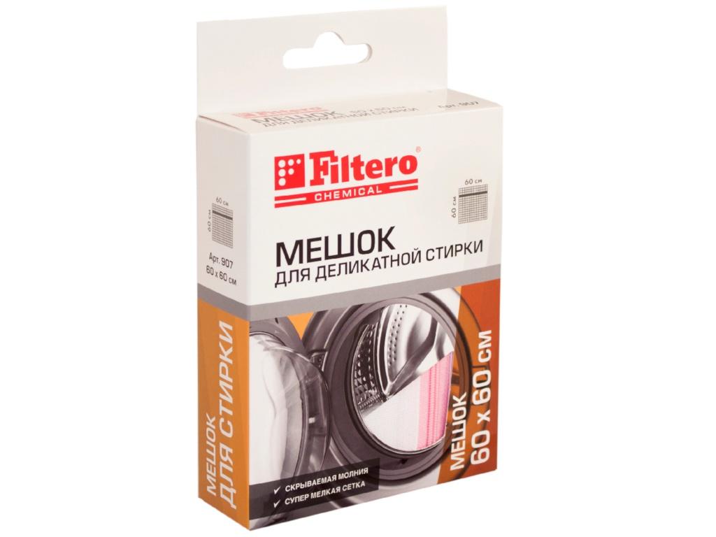 Аксессуар Мешок для деликатной стирки Filtero 60x60cm 907