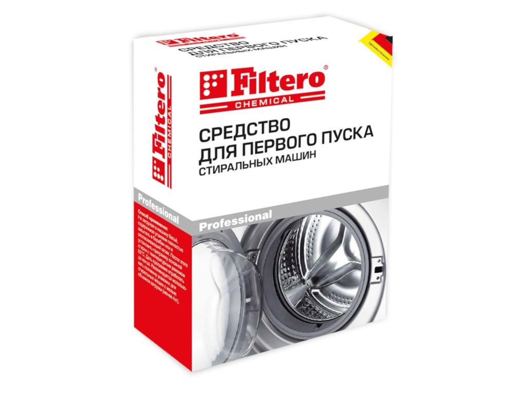Средство для первого пуска стиральной машины Filtero 903