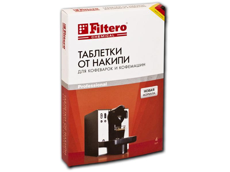 Таблетки от накипи Filtero 602