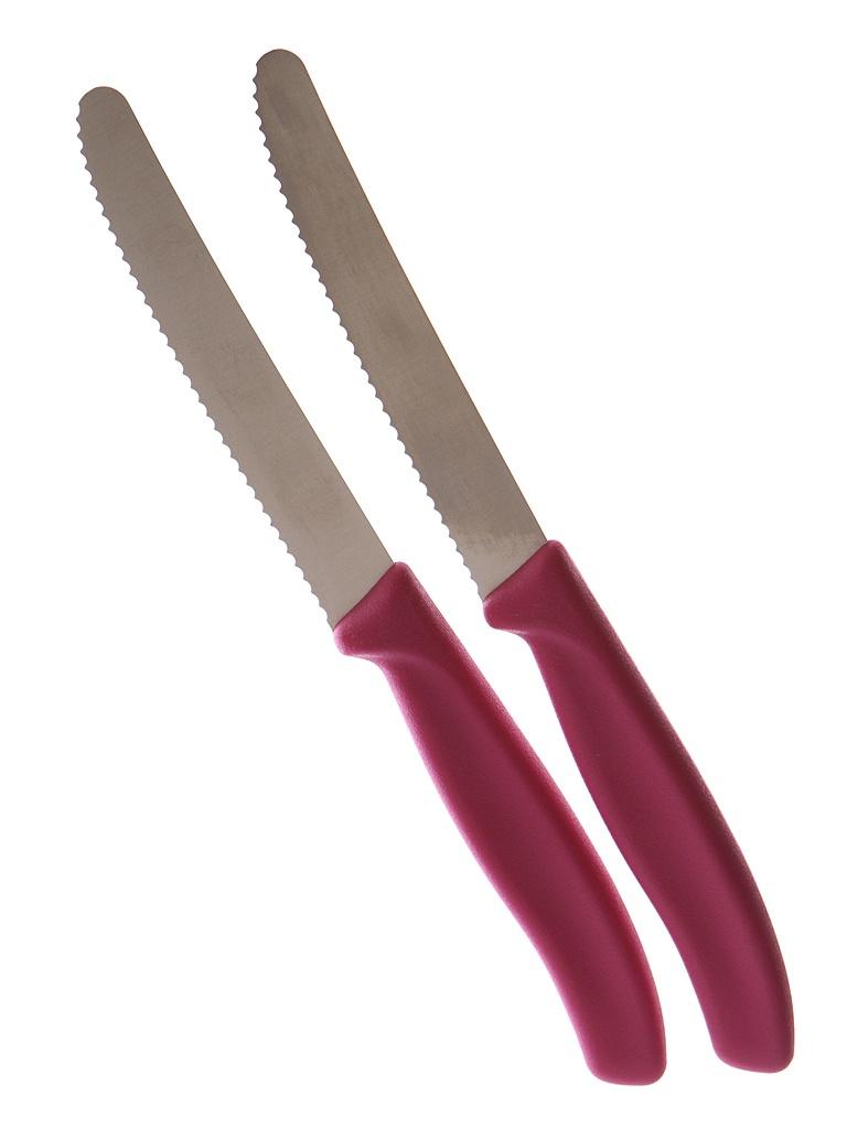 Набор ножей Victorinox 6.7836.L115B Pink