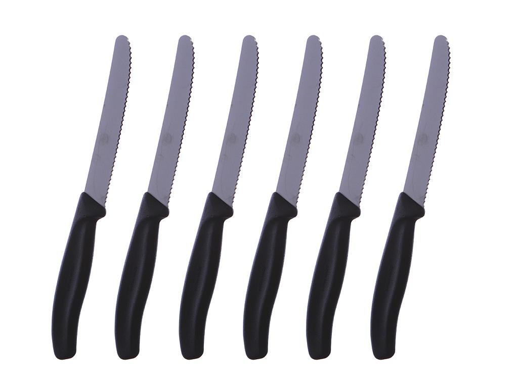 Набор ножей Victorinox Swiss Classic 6.7833.6 набор столовых ножей victorinox swiss classic 6 цвет синий