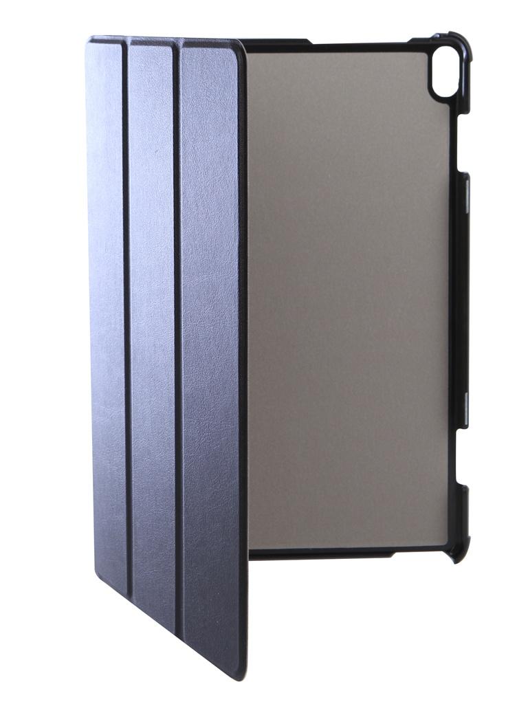 Аксессуар Чехол Zibelino для Lenovo Tab P10 TB-X705F/L 10.0 Tablet Magnetic Black ZT-LEN-X705F-BLK аксессуар чехол zibelino для huawei mediapad t5 10 0 tablet black zt hua t5 10 0 blk