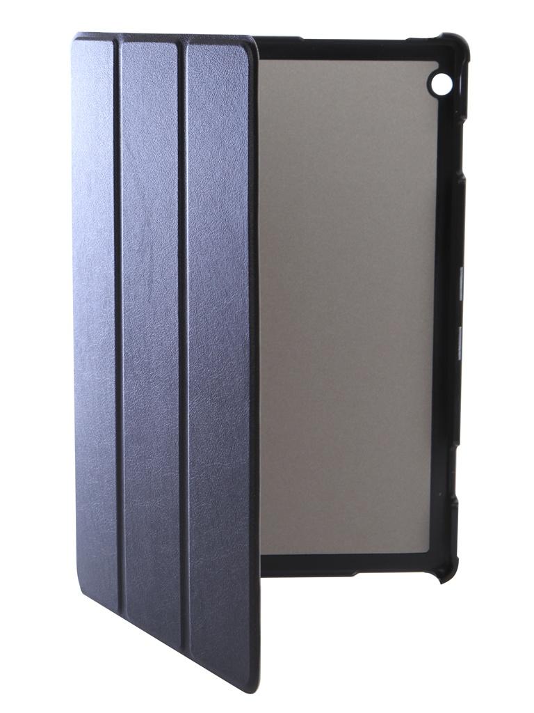 Чехол Zibelino для Lenovo Tab M10 TB-X605F 10.0 Tablet Magnetic Black ZT-LEN-X605F-BLK