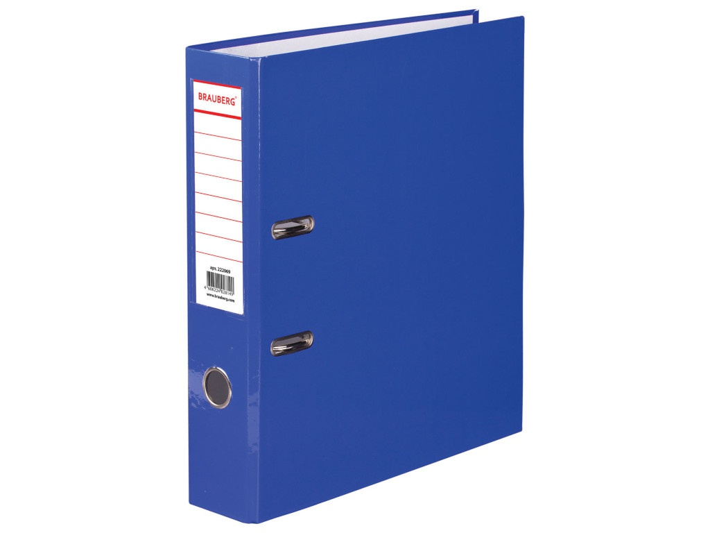 Папка Brauberg А4 80mm 285x315x70mm Blue 222069