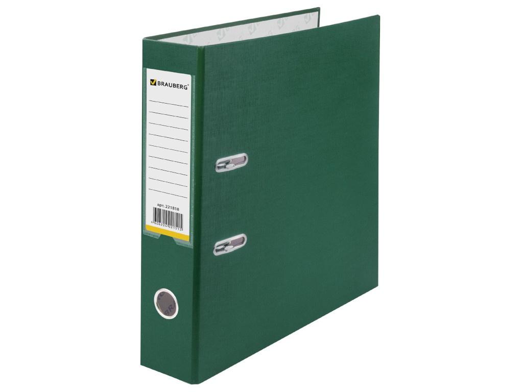 Папка Brauberg А4 70mm 290x320x75mm Green 221818