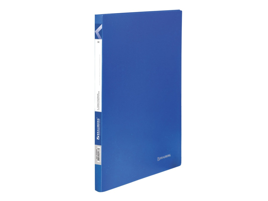 Папка Brauberg Office A4 310x230x16mm Blue 222644