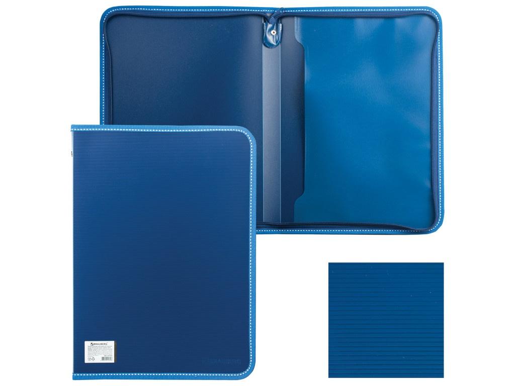 Папка Brauberg Contract А4 335х242x20mm Blue 225161