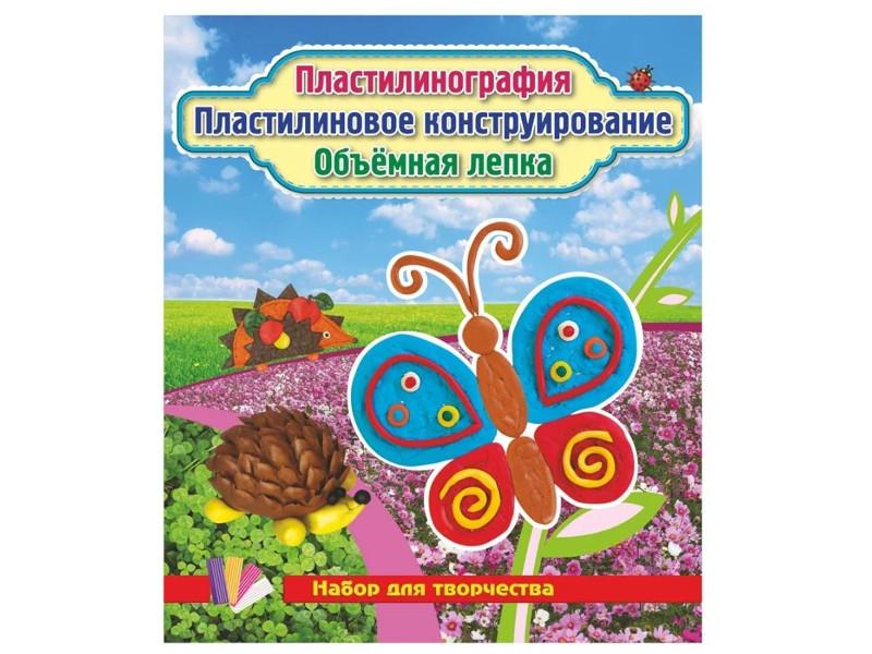 Набор для лепки Учитель Пластилинография Бабочка и ёжики ДП-1