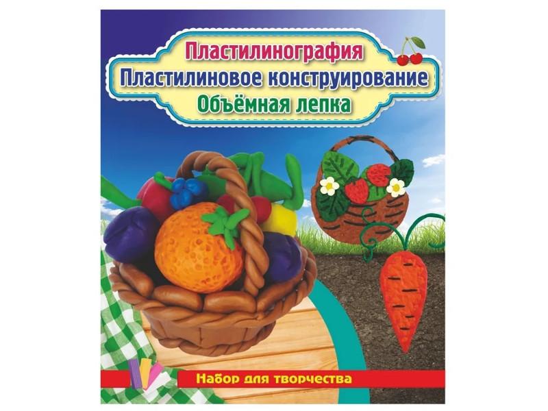 Набор для лепки Учитель Пластилинография Морковь, земляника и корзинка с фруктами ДП-4