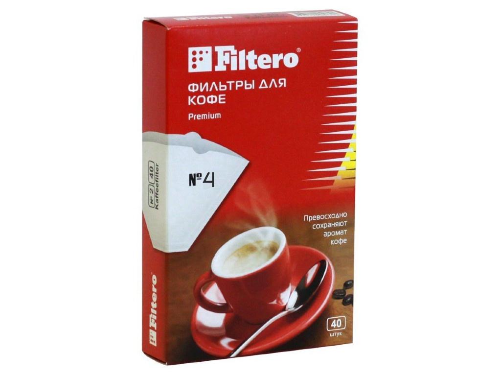 Фильтр-пакеты Filtero Premium №4 40шт