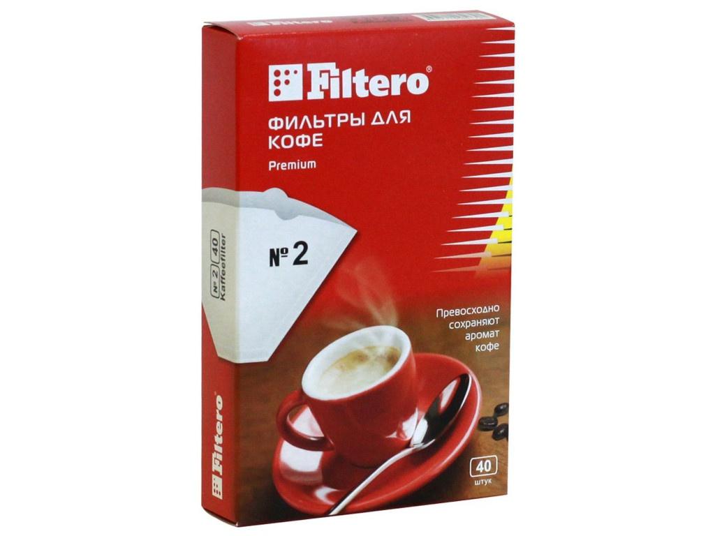 Фильтр-пакеты Filtero Premium №2 40шт