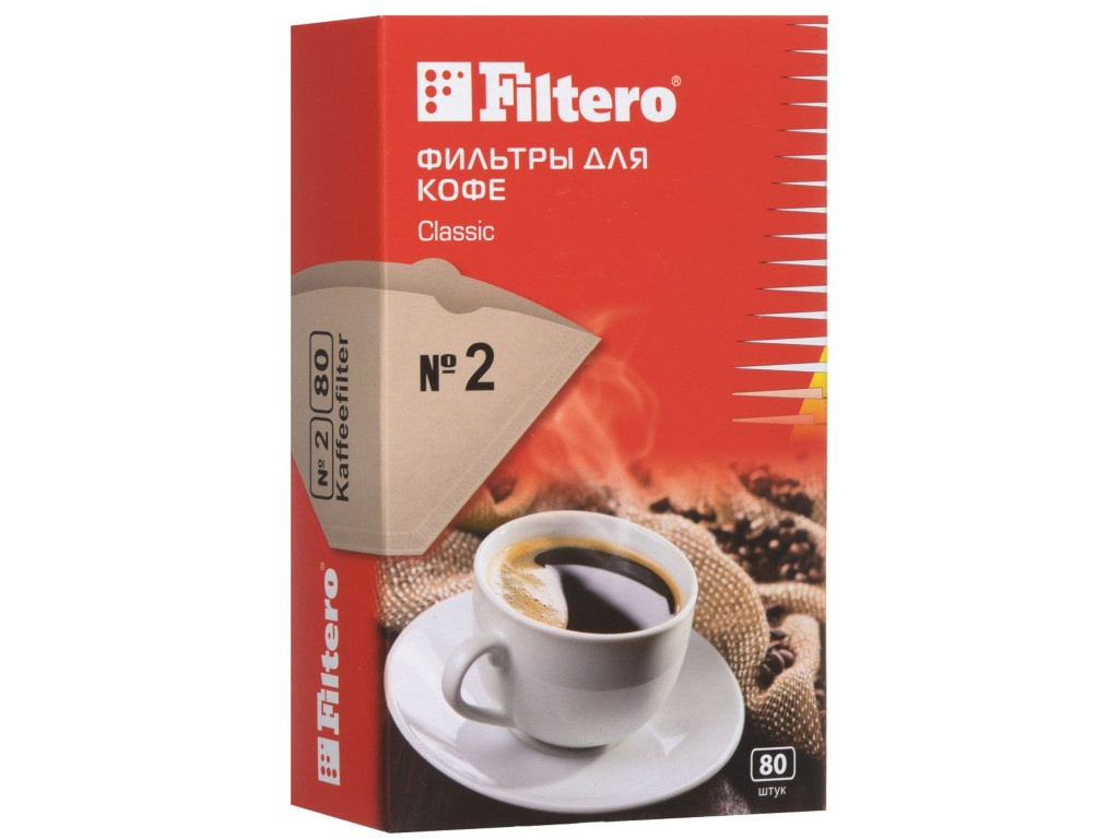 Фильтр-пакеты Filtero Classic №2 80шт укропная водичка 1 2г 20 фильтр пакеты
