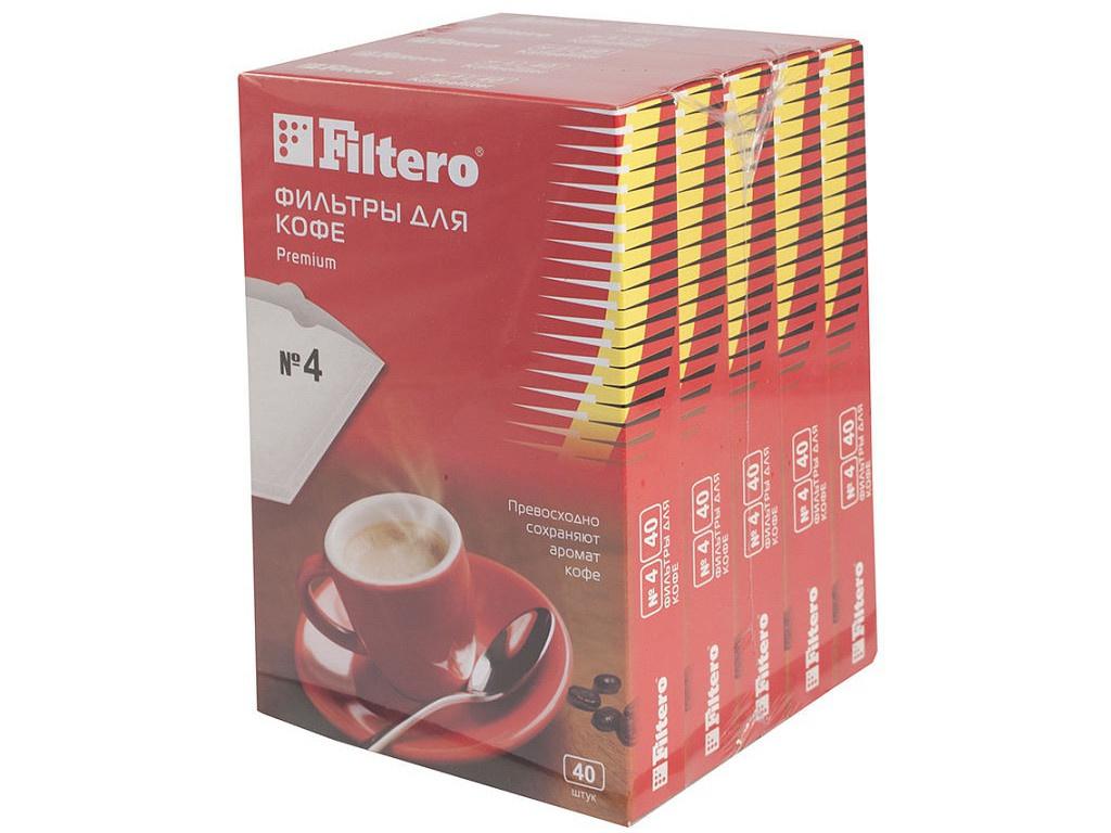 Фильтр-пакеты Filtero Premium №4 200шт