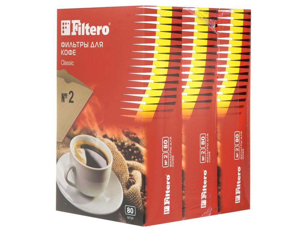 Фильтр-пакеты Filtero Classic №2 240шт укропная водичка 1 2г 20 фильтр пакеты