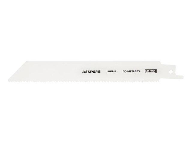 Полотно Stayer Profi S922EF 159459-13