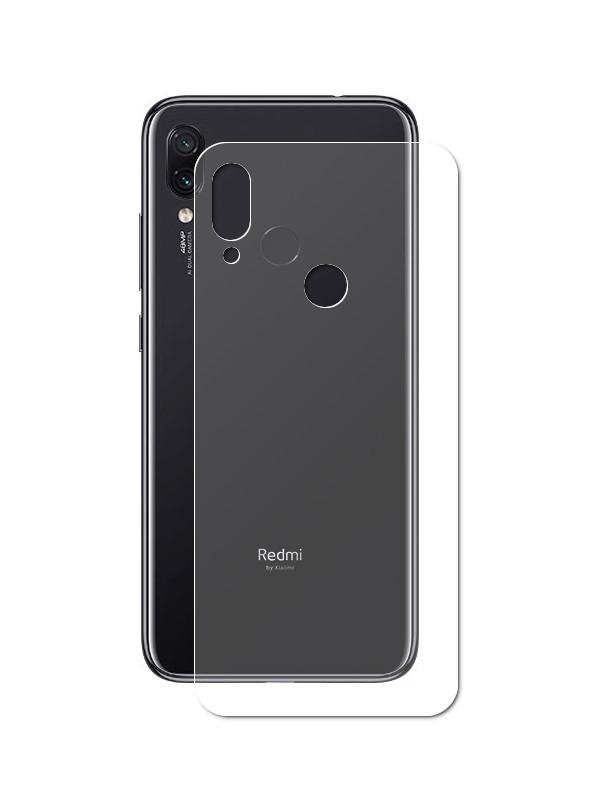 Аксессуар Защитная пленка LuxCase для Xiaomi Redmi Note 7 Back суперпрозрачная 56836 цена в Москве и Питере