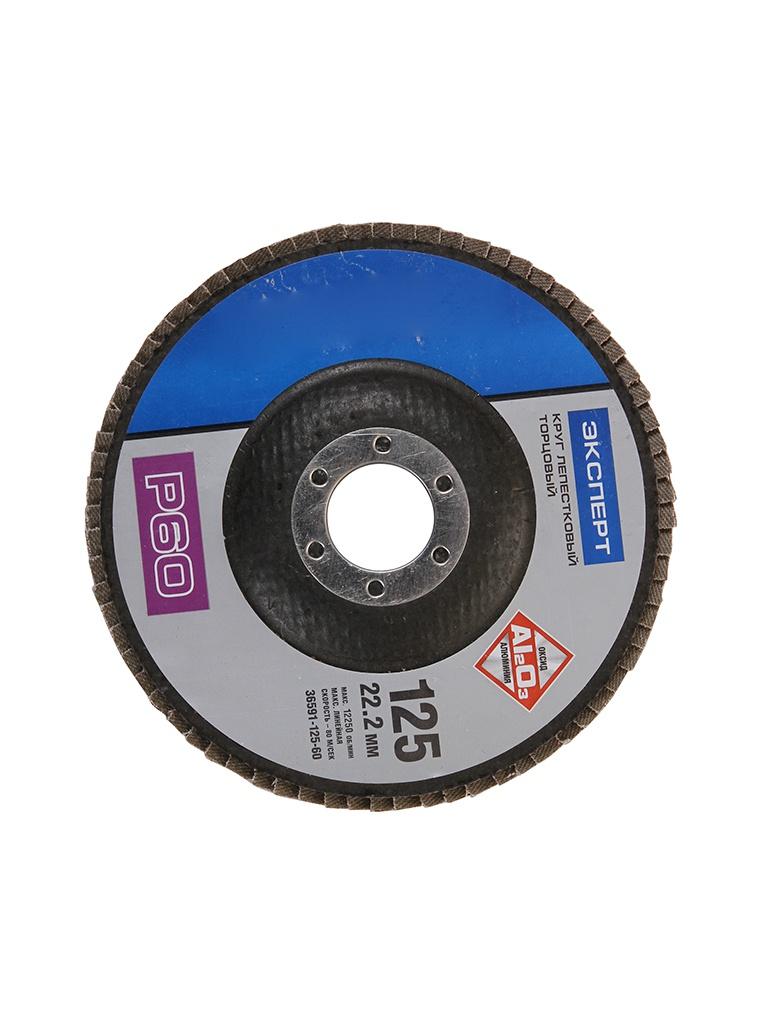 Диск Круг лепестковый Зубр 125x22.2mm 36591-125-60