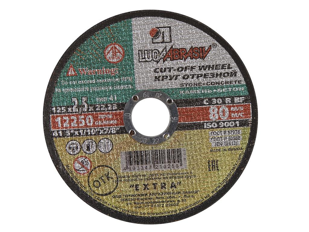 Диск Отрезной круг Зубр Луга 125x2.5x22.2mm 3632-125-2,5 по камню