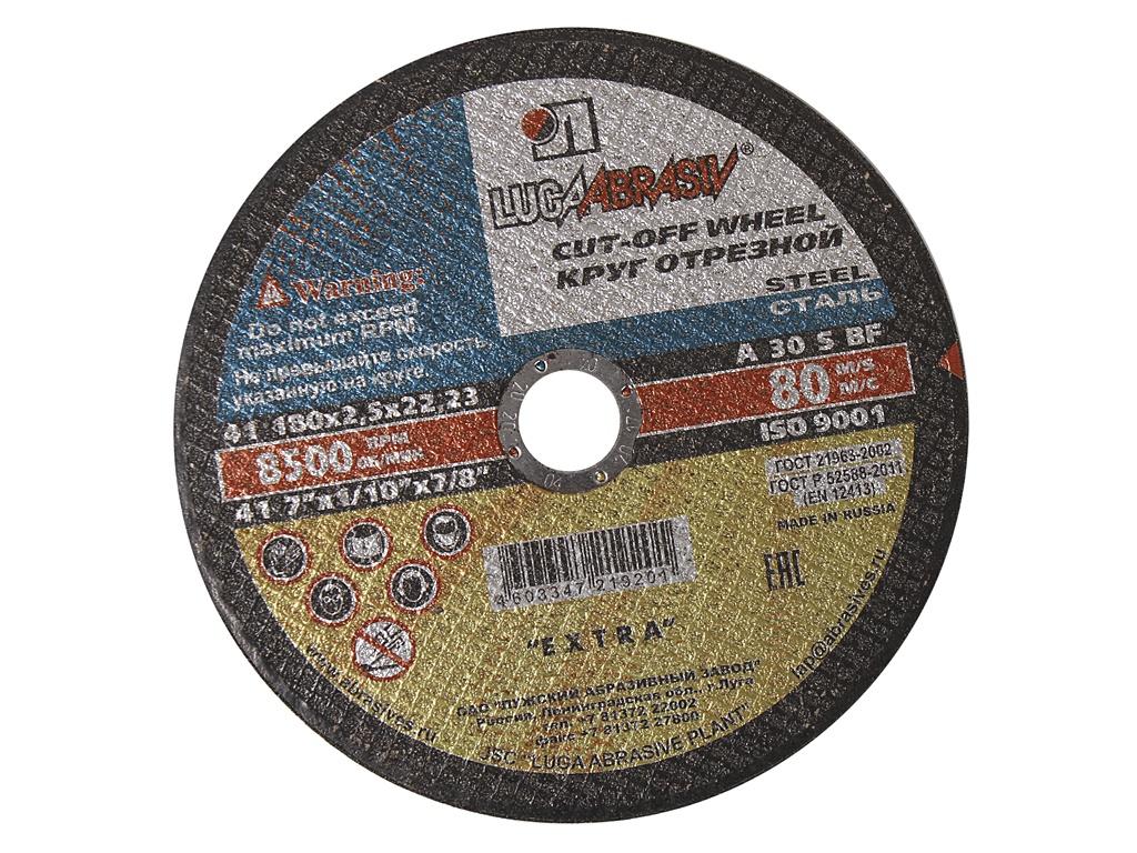 Диск Отрезной круг Зубр Луга 180x2.5x22.2mm 3612-180-2,5 по металлу