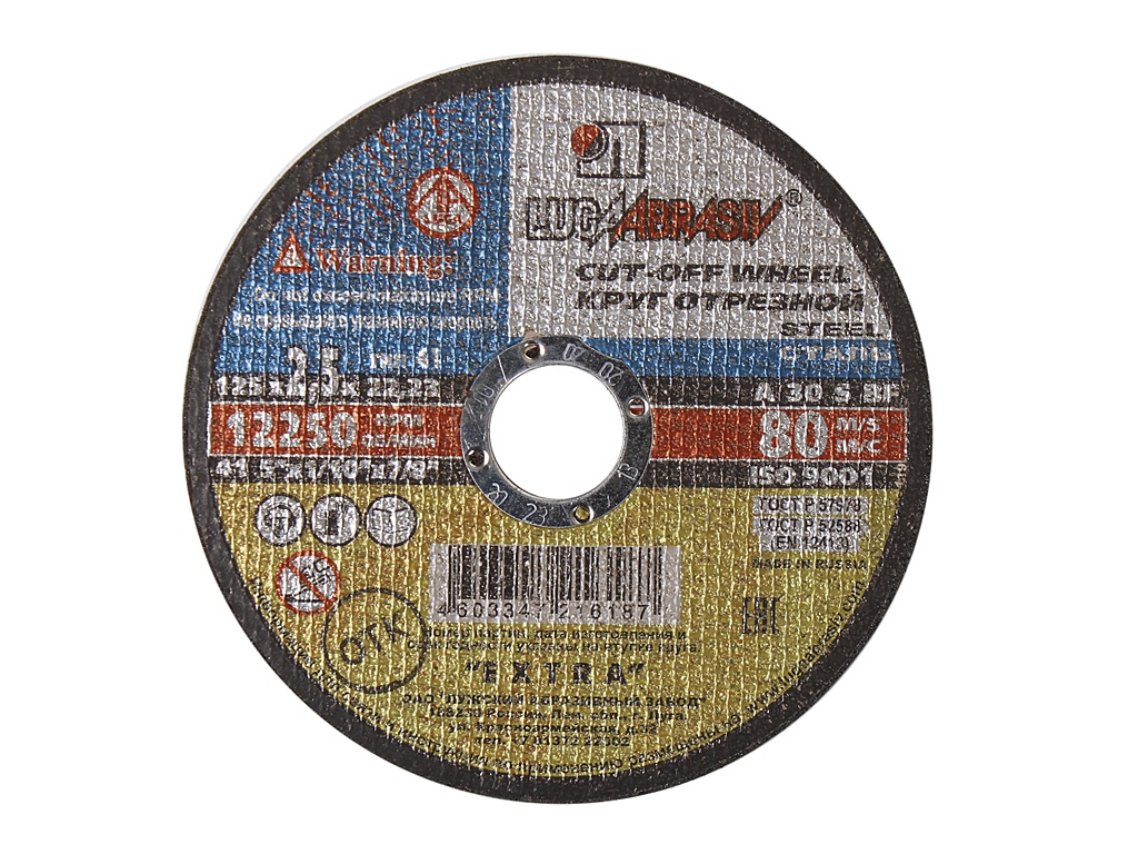 Диск Отрезной круг Зубр Луга 125x2.5x22.2mm 3612-125-2,5 по металлу