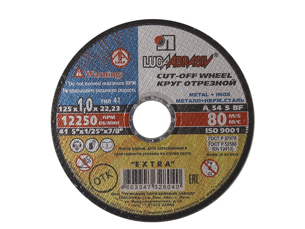 Диск Отрезной круг Зубр Луга 125x1.0x22.2mm 3612-125-1.0 по металлу