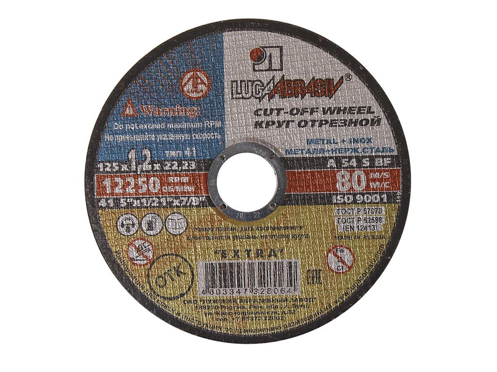 Диск Отрезной круг Зубр Луга 125x1.2x22.2mm 3612-125-1,2 по металлу