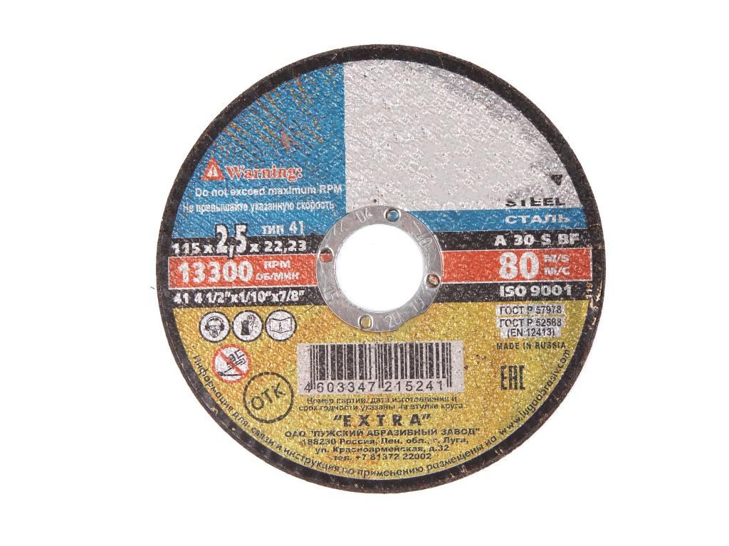 Диск Отрезной круг Зубр Луга 115x2.5x22.2mm 3612-115-2,5 по металлу