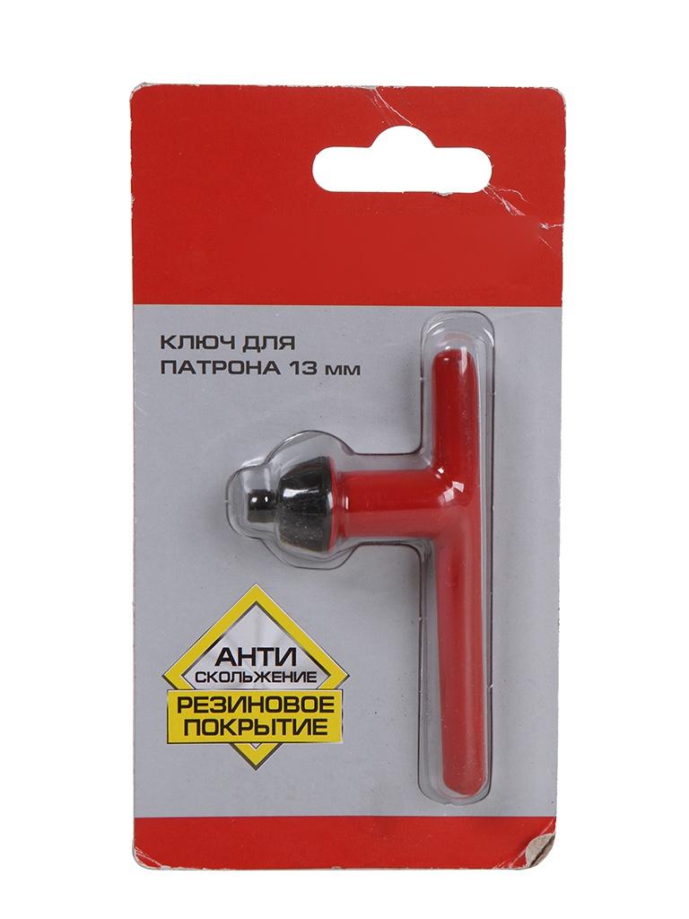 Ключ для патрона дрели Зубр 2909-13_z02