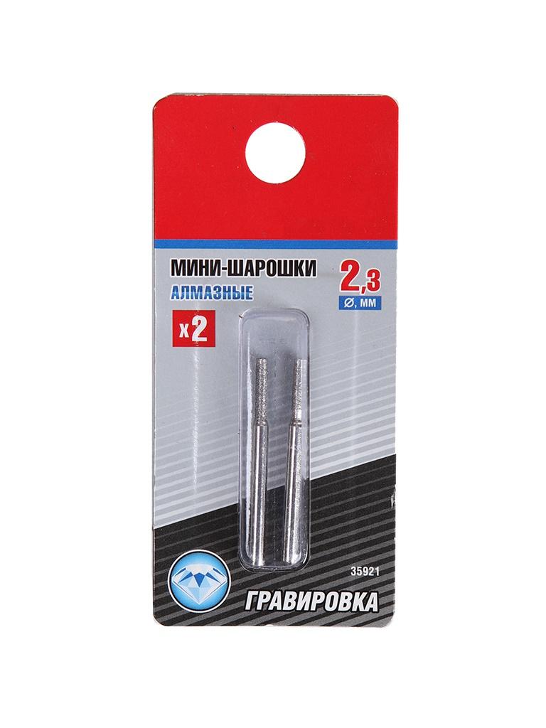 Насадка Зубр Мини-шарошки 2шт 35921 насадка fit шарошки мини по металлу 36477