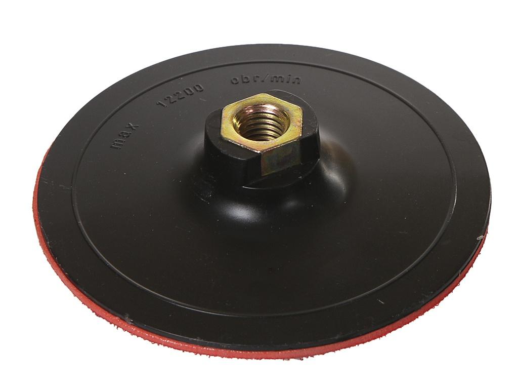 Опорная тарелка Зубр Мастер d 125mm 3578-125