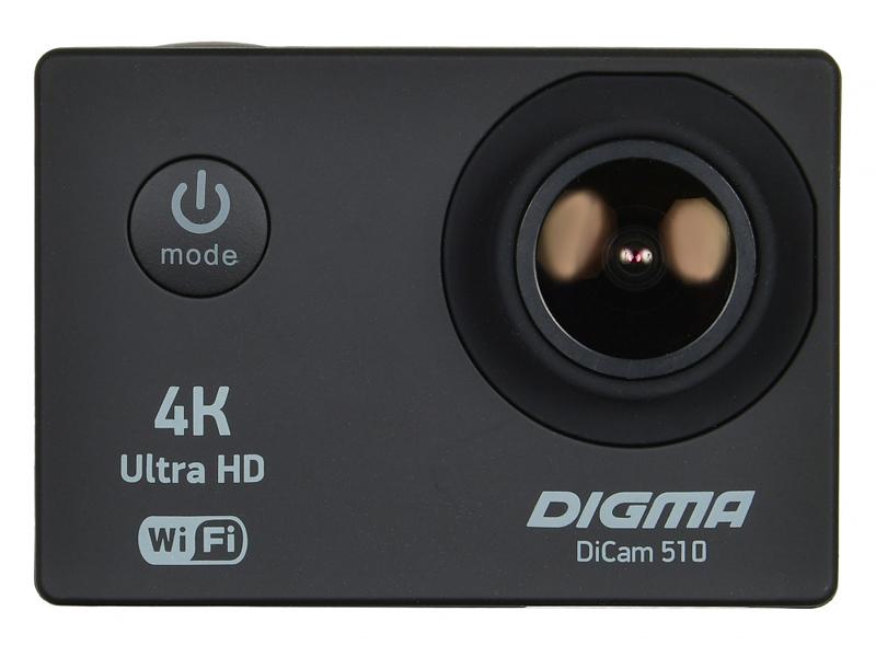 Экшн-камера Digma DiCam 510 Black цена и фото