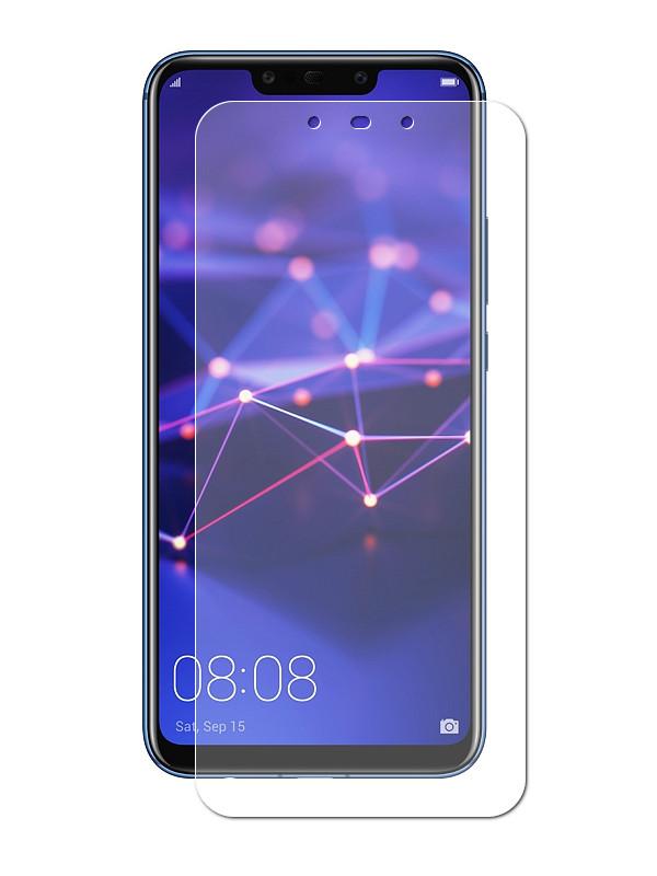 Аксессуар Защитное стекло Vitherum для Huawei Mate 20 Lite Aqua 3D Transparent VTHAQU0010