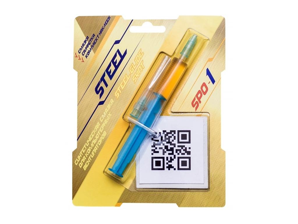 Синтетическое масло для вентиляторов Steel CGC SPO-1 2g