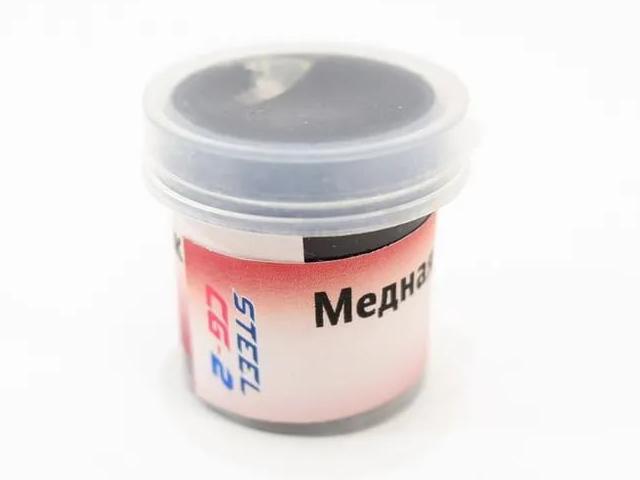 Токопроводящая смазка Steel CG-2 HOME 5g benefit 2 5g