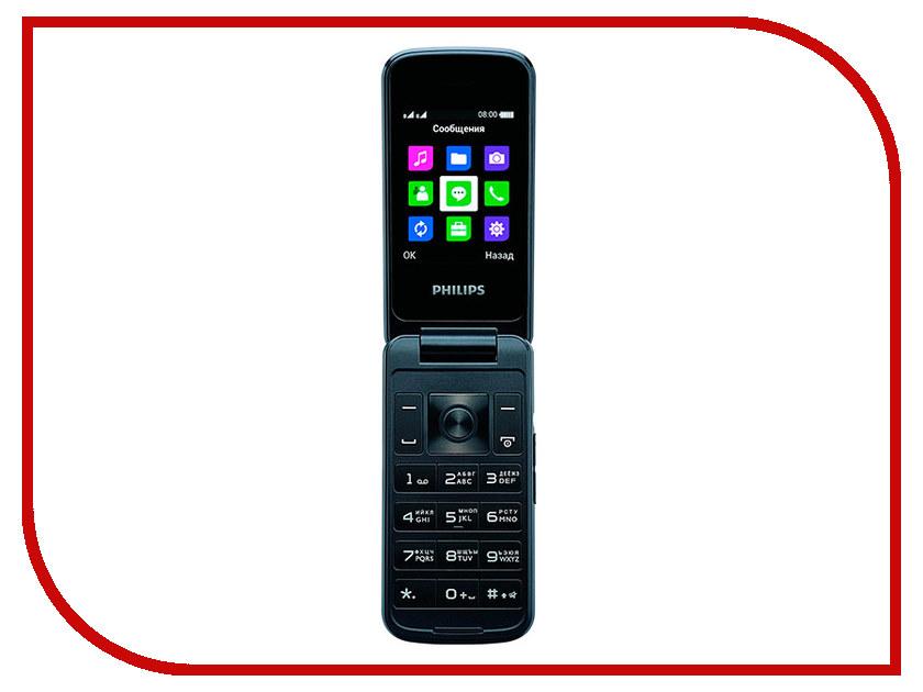 Купить Сотовый телефон Philips Xenium E255 Blue