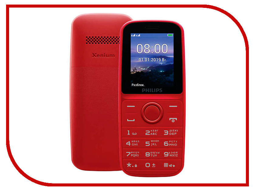 Купить Сотовый телефон Philips Xenium E109 Red