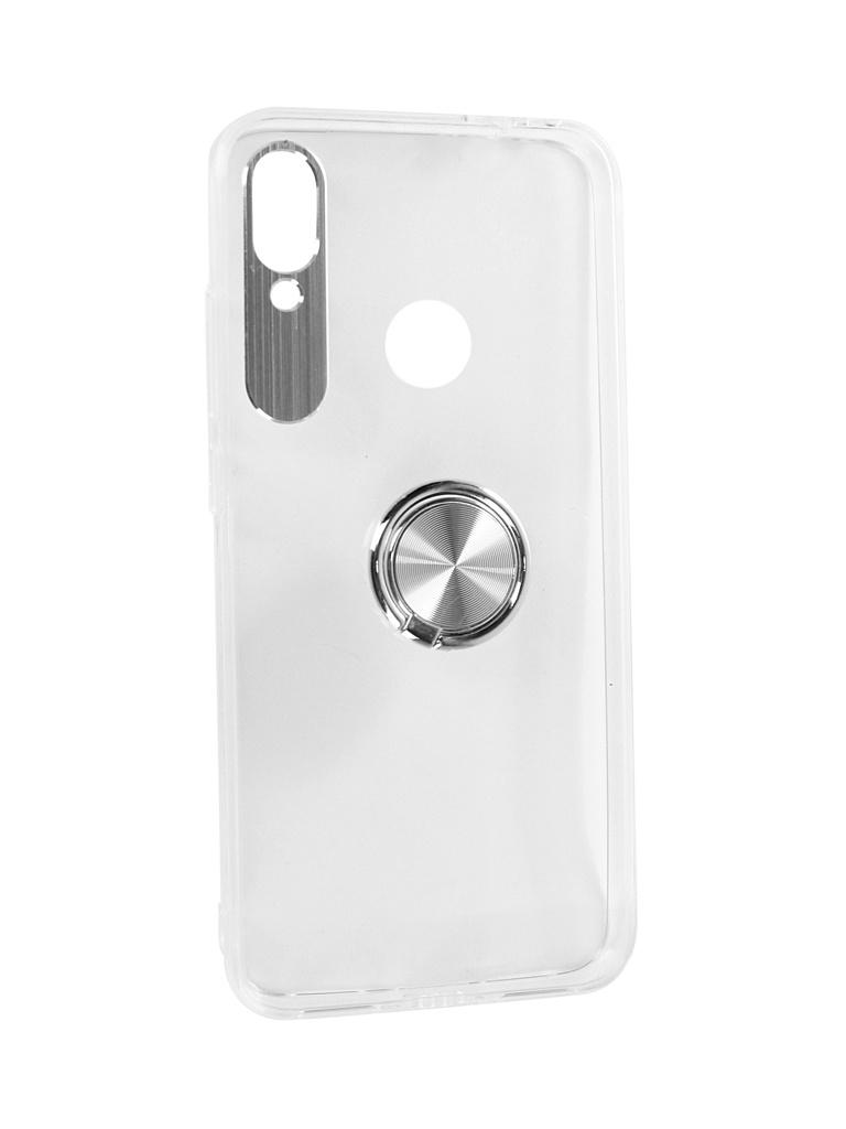 Аксессуар Чехол DF для Xiaomi Redmi Note 7/Note 7 Pro Plastic + Silicone с кольцом-держателем Silver xiTRing-01
