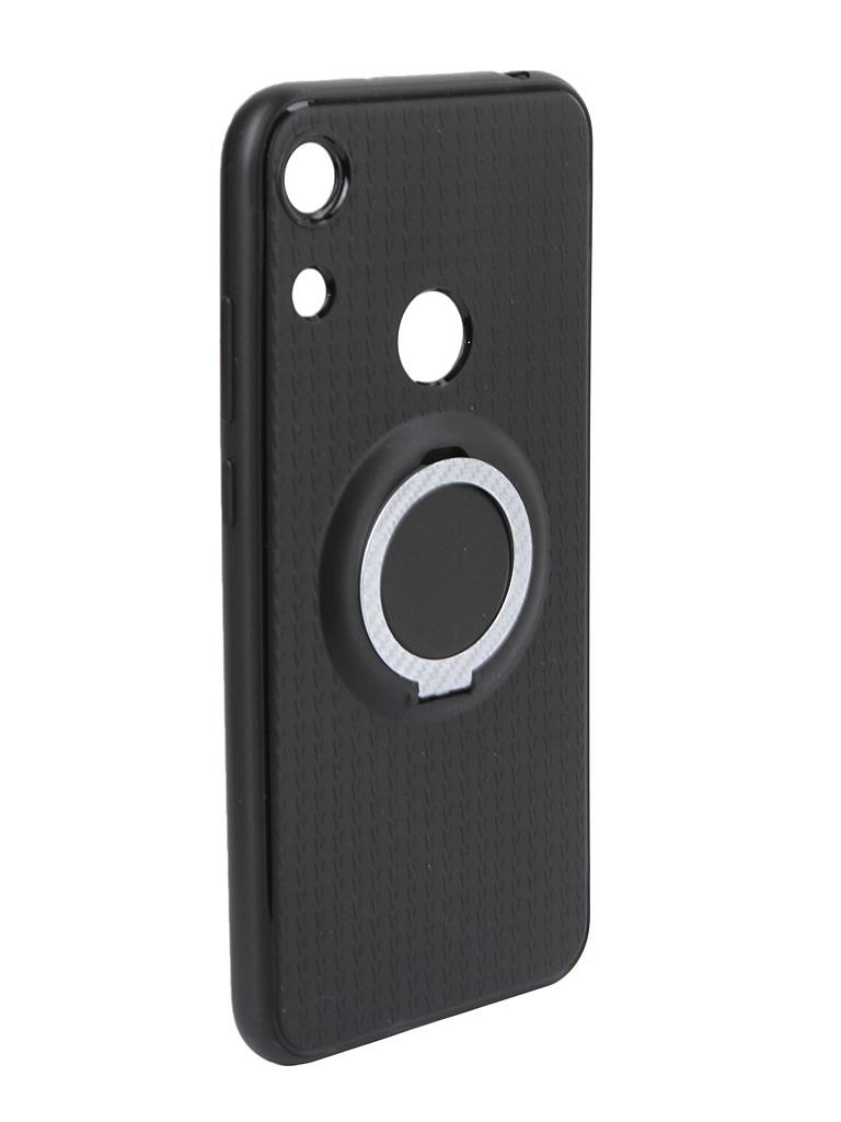 Чехол DF для Honor 8A Silicone с кольцом-держателем Black hwBlackRing-01