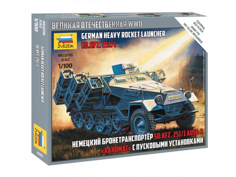 Сборная модель Zvezda Ханомаг 6243 цена