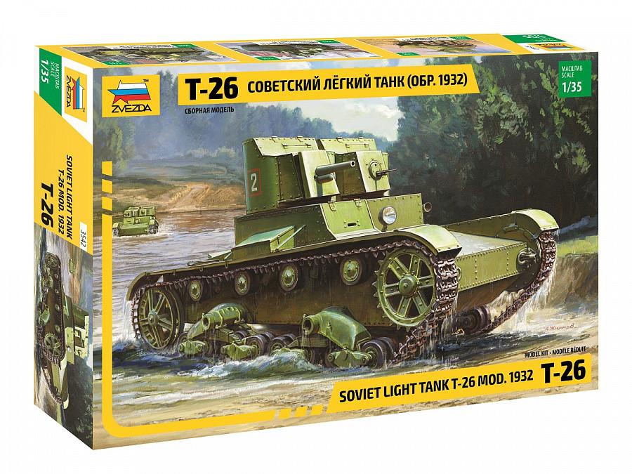 Сборная модель Zvezda Т-26 образца 1932г 3542