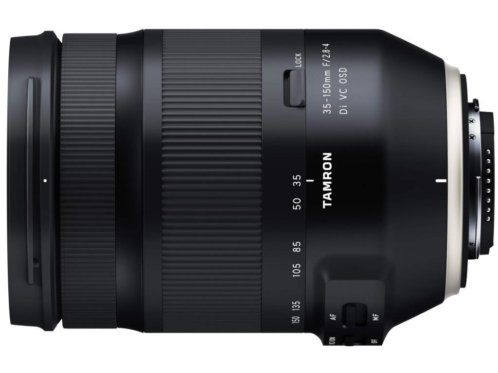 Zakazat.ru: Объектив Tamron Nikon AF 35-150mm F/2.8-4 Di VC OSD