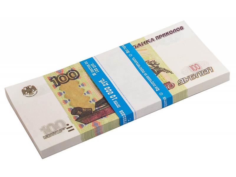 Эврика Забавная Пачка 100 рублей 89447